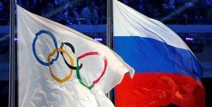 rusia-olimpicos