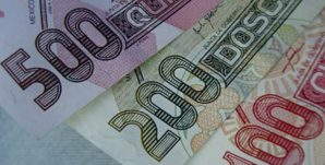 dinero-billetes-500
